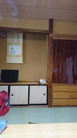 Foto de Hotel Japan Shiga