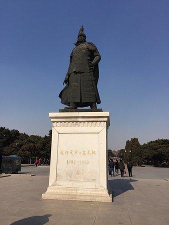 Shenyang Zhaoling Mausoleum: photo2.jpg