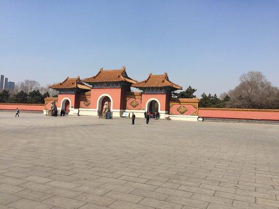 Shenyang Zhaoling Mausoleum: photo3.jpg