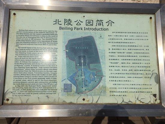 Shenyang Zhaoling Mausoleum: photo5.jpg