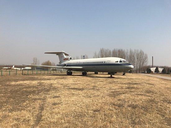 China Aviation Museum: photo1.jpg