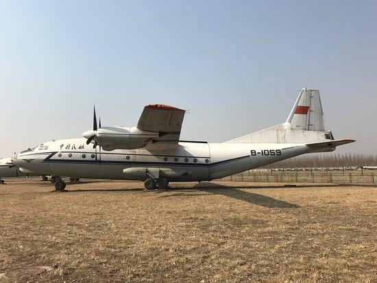 China Aviation Museum: photo2.jpg