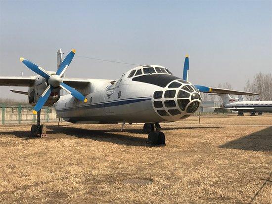 China Aviation Museum: photo3.jpg