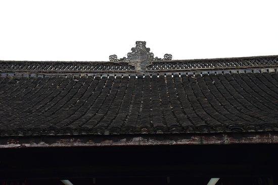 Former Residence of Lu Xun, Shaoxing Foto