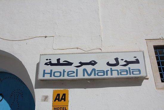 Hotel Touring Club Marhala: extérieur coté rue
