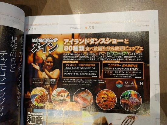 Restaurant & Lounge MAIN: Lea Lea magazine から。