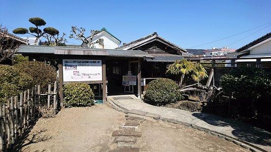 Old Takahashi Genjiro House