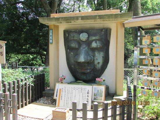 Ueno Great Buddha: 御尊顔