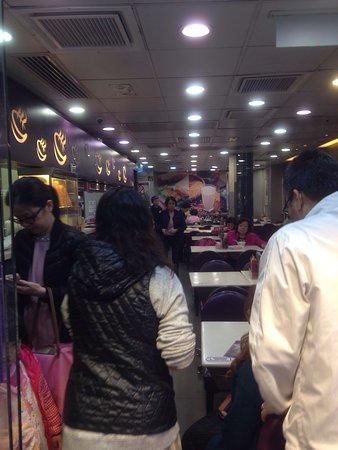 Ocean Empire Food Shop: Congee