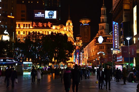Chun Shen Jiang Hotel: ホテル周辺の景色②