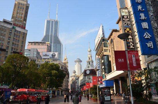 Chun Shen Jiang Hotel: ホテル周辺の景色③