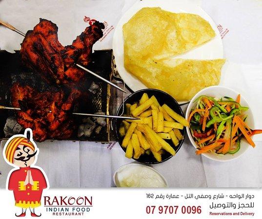 RAKOON INDIAN FOOD: Chicken Tikka Bones
