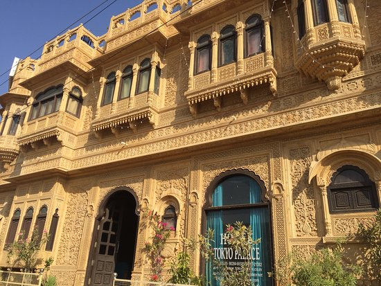 Hotel Tokyo Palace Jaisalmer: View from outside