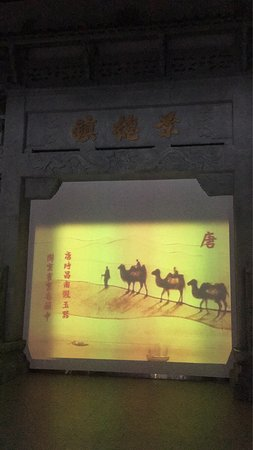 Jingdezhen, China: photo1.jpg