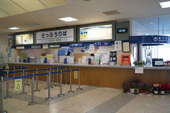 Michineoki Irago Crystal Port: photo1.jpg
