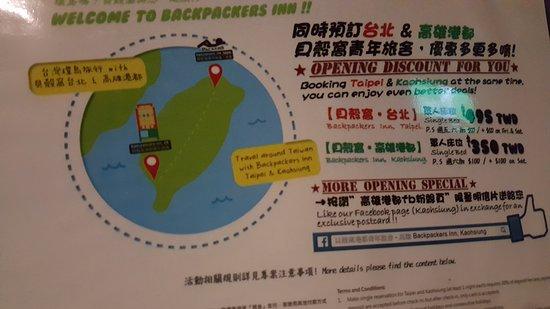 Backpackers Inn, Taipei: 貝殼窩青年旅舍 - 台北