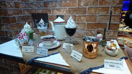 Vie de France Tenjin Chika咖啡、甜品