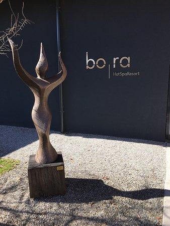 Bora HotSpaResort: photo0.jpg