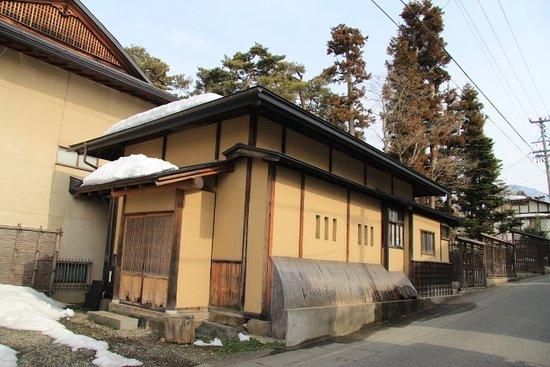 Issa Seisensui Kinen Haiku Shiryokan Tokuntei