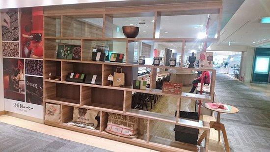 Tokado Coffee Hakata Riverain Mall外貌
