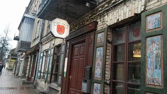 Zemaiciu Asotis: вход