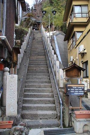 Takayakushi Wakoan: 急な石段を上ったところにあります。