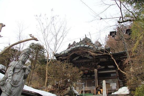 Takayakushi Wakoan