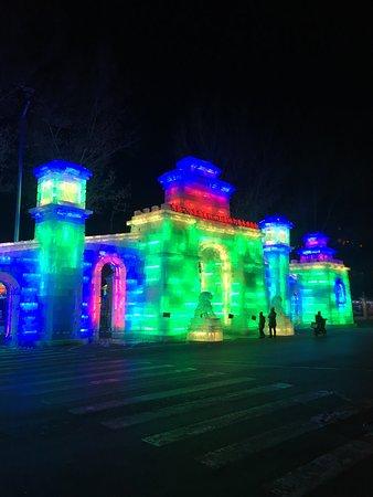 Parque de Atracciones de Hielo y Nieve de Harbin: photo1.jpg