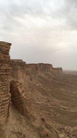 Riyadh Province, Saudi Arabia: photo0.jpg