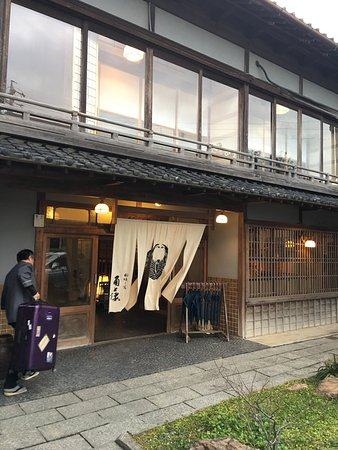 Kakujoro Photo