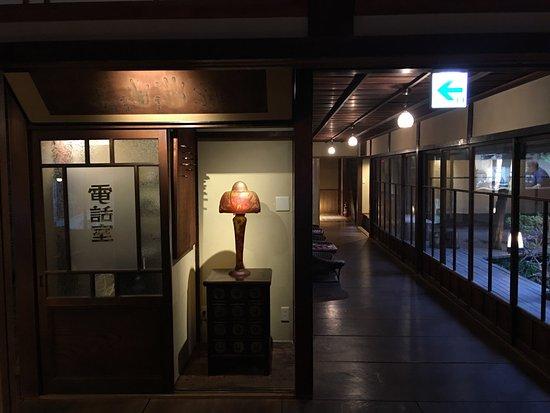 Kakujoro: photo1.jpg