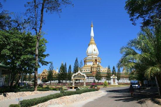 Phra Maha Chedi CHai Mongkol