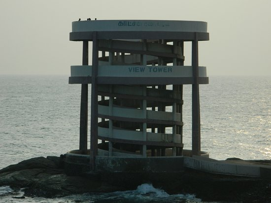 ‪Observation Tower‬