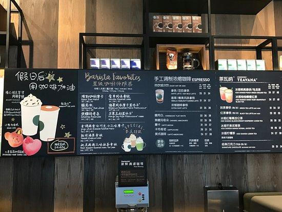 Menu Board Picture Of Starbucks Jinli Chengdu