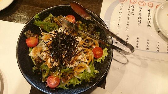 Joso, Japan: 鳥八サラダ