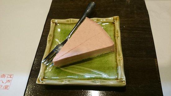 Joso, Japan: アイスクリ-ム
