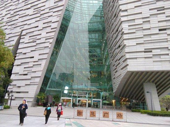 Perpustakaan Guangzhou