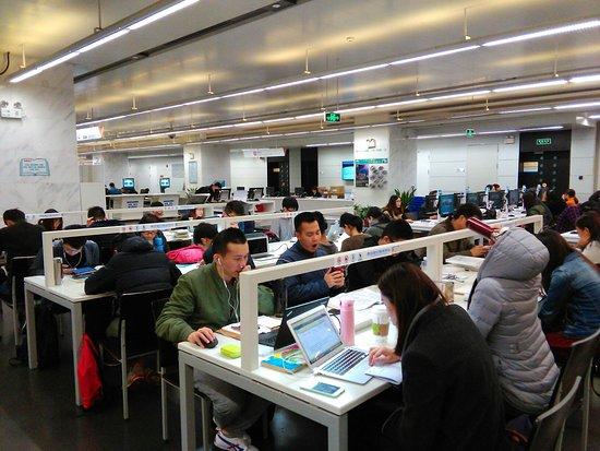 Guangzhou Library: IMG_20170309_170903_large.jpg