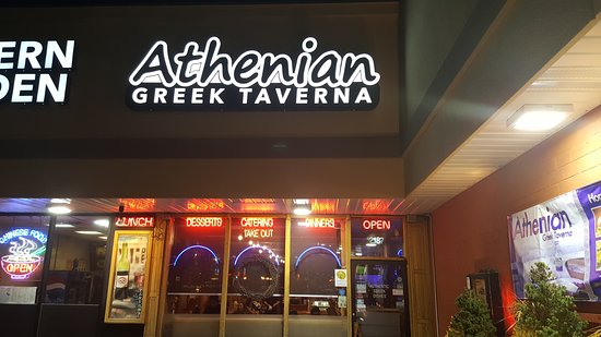 Commack, Νέα Υόρκη: Athenian Greek Taverna
