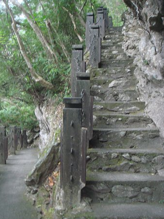 Hualien, Taiwan: 長春祠步道陡梯