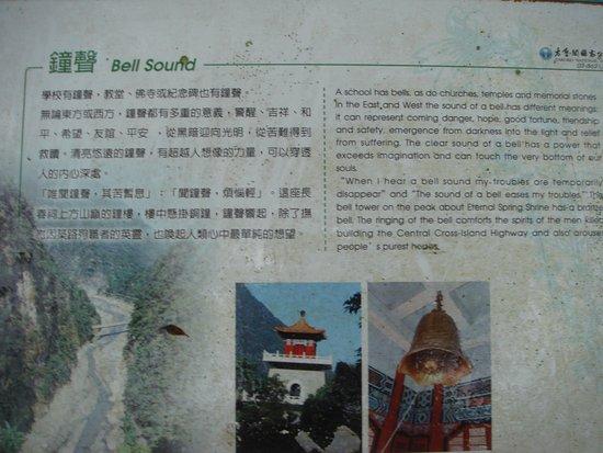 Hualien, Taiwan: 鐘樓牌告