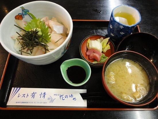 Echizen-cho Photo
