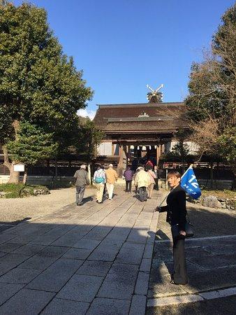 Tsuyama, Japan: 中山神社