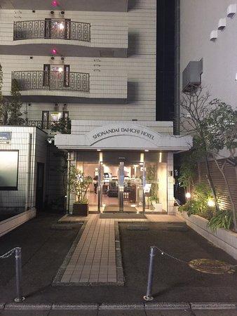 Shonandai Dai-ichi Hotel: photo0.jpg