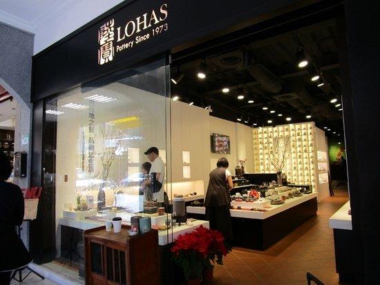 Lohas Pottery - Dihua