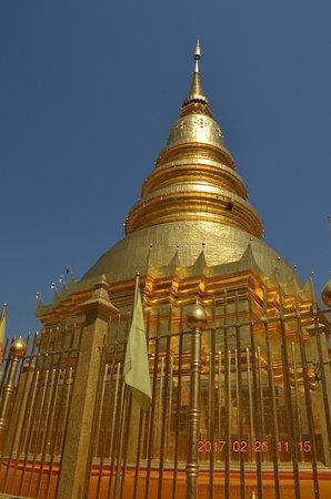 Wat Phra That Hariphunchai: Wat Pra That Hariphunchai_Lamphun