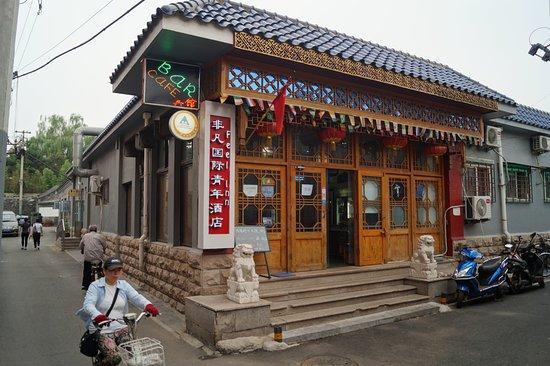 Photo of Feel Inn Beijing