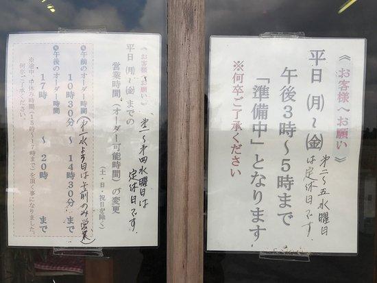 写真羽島市枚