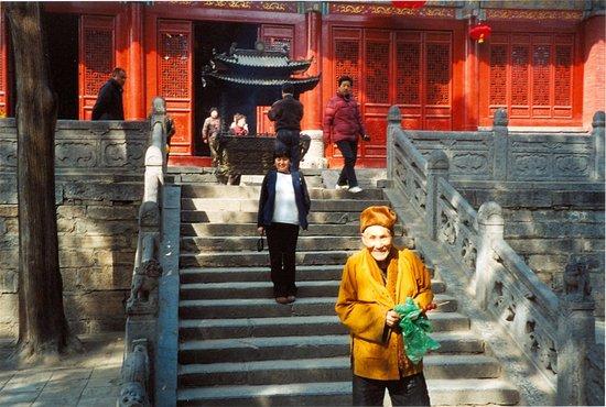 Dengfeng, China: Shaolin Teple Defeng China