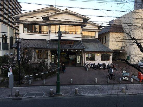 Futsukaichi Onsen